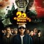 20th_Century_Boys_3_The_last_chapter