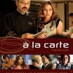 A_la_carte