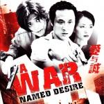 A_war_named_desire