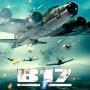 B-17_la_forteresse_volante