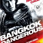 Bangkok_dangerous_(2006)