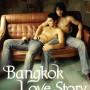 Bangkok_love_story