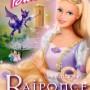 Barbie_princesse_Raiponce