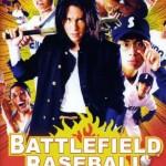 Battlefield_Baseball