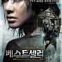 Best_Seller_(2010)