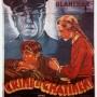 Crime_et_chatiment_(1935)