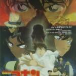 Detective_Conan_10___Le_Requiem_des_Detectives