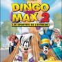 Dingo_et_Max_2___Les_Sportifs_de_l_extreme