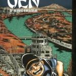 Gen_d_Hiroshima_2