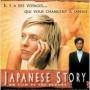 Japanese_Story