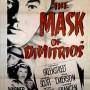 Le_masque_de_Dimitrios