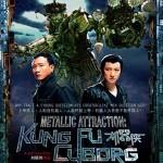 Metallic_Attraction___Kung_Fu_Cyborg_(2009)