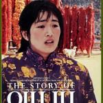 Qiu_Ju,_une_femme_chinoise