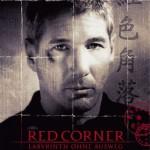 Red_corner
