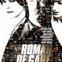 Roman_de_Gare