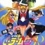 Sailor_Moon_-_La_fleur_malefique