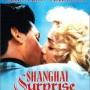 Shanghai_Surprise_(1986)