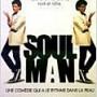 Soul_man