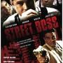 Street_boss