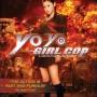 Yoyo_girl_cop